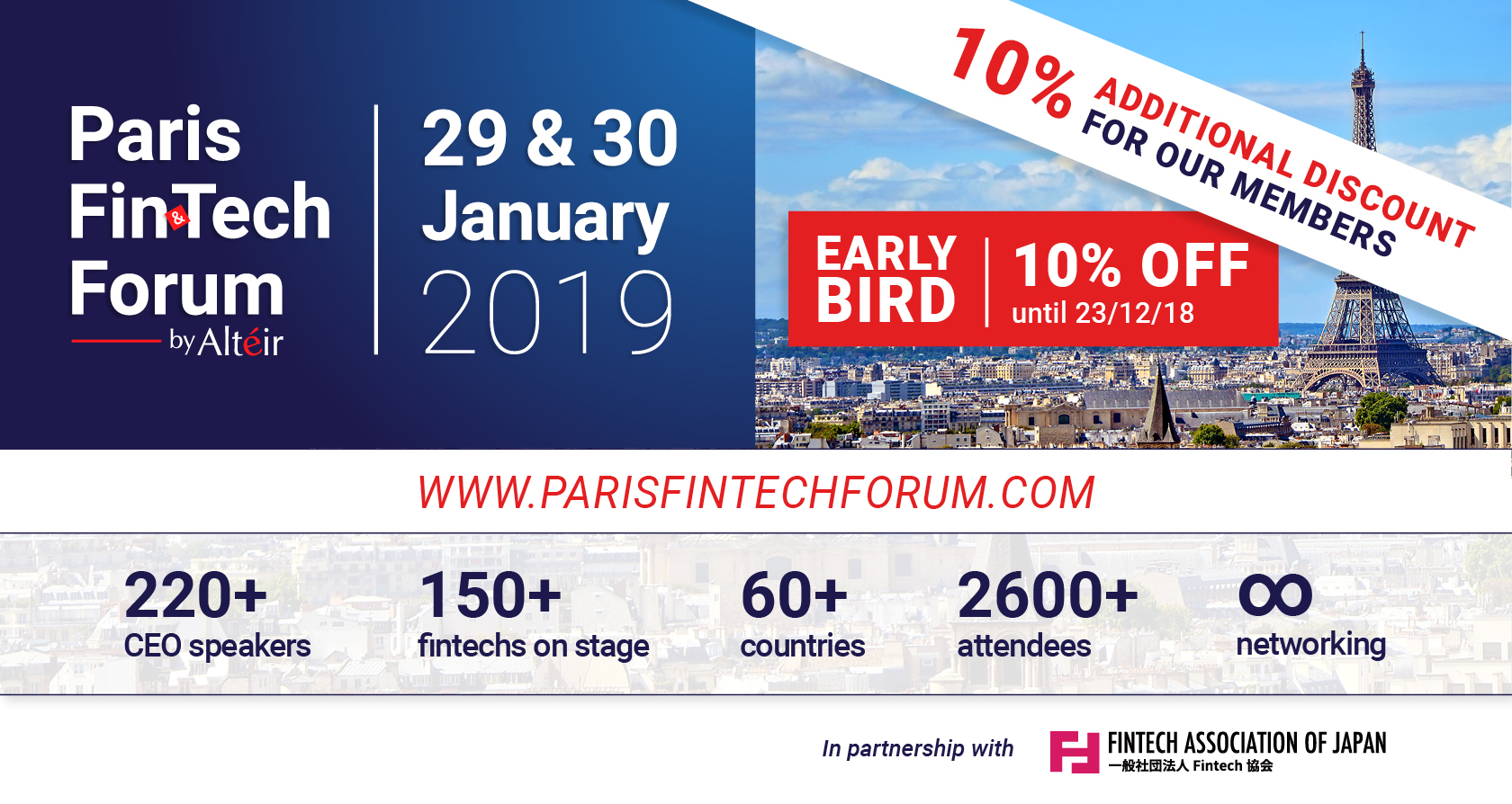 Fintech協会はParis Fintech Forum (PFF)のパートナーを務めます。Early Bird Ticket期限は12月23日まで!