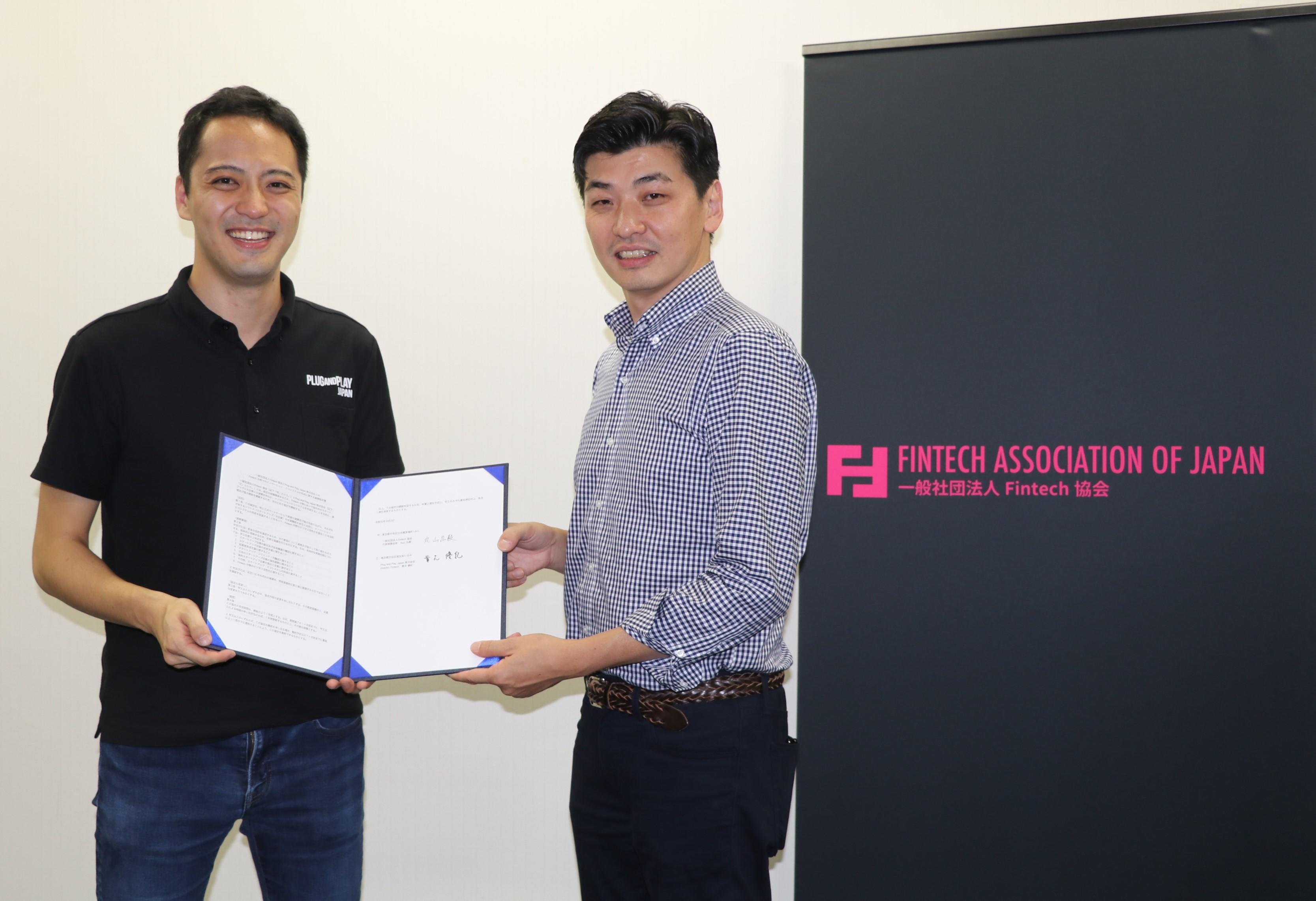 業界最大コミュニティ Fintech 協会、Plug and Play Japan と Fintech 分野でのイノベーション・エコシステム形成に関する連携協定を締結